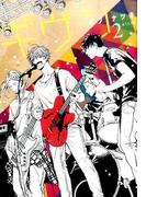 ギヴン 2 (ディアプラスコミックス)(ディアプラス・コミックス)