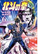 【6-10セット】北斗の拳