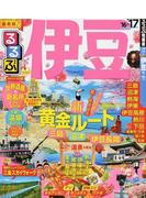 るるぶ伊豆 '16〜'17