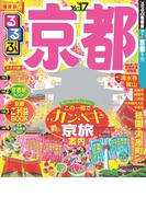 るるぶ京都 '16〜'17 (るるぶ情報版 近畿)