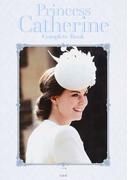 Princess Catherine Complete Book