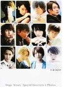 舞台男子 Stage Actors' Special Interview & Photos
