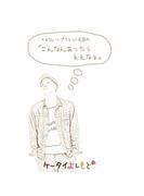 【全1-2セット】ケータイよしもと電子版 チョコレートプラネット長田の『こんなんあったらええなぁ』