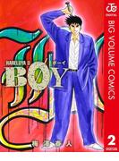 【期間限定価格】BOY 2(ジャンプコミックスDIGITAL)