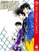 【期間限定価格】BOY 4(ジャンプコミックスDIGITAL)