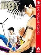【期間限定価格】BOY 6(ジャンプコミックスDIGITAL)
