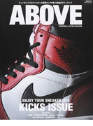 ABOVE BASKETBALL CULTURE MAGAZINE ISSUE07 (SAN−EI MOOK)(サンエイムック)
