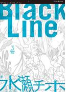 Black Line 3(ファミ通クリアコミックス)