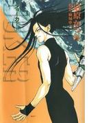 JOKER(4)(WINGS COMICS(ウィングスコミックス))