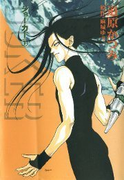 JOKER(8)(WINGS COMICS(ウィングスコミックス))