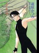 JOKER(40)(WINGS COMICS(ウィングスコミックス))