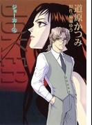 JOKER(50)(WINGS COMICS(ウィングスコミックス))