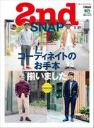別冊2nd Vol.19 2nd SNAP #7