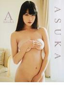ASUKA 小田飛鳥1st.写真集