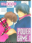 POWER GAME(4)(ディアプラス・コミックス)