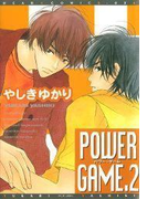 POWER GAME(13)(ディアプラス・コミックス)