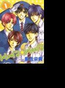 【6-10セット】トレイン☆トレイン(WINGS COMICS(ウィングスコミックス))