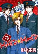 【26-30セット】トレイン☆トレイン(WINGS COMICS(ウィングスコミックス))