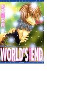 【全1-11セット】WORLD'S END
