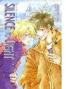 【1-5セット】SILENCE TO LIGHT(WINGS COMICS(ウィングスコミックス))