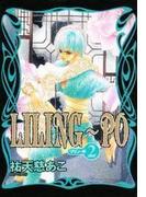 【21-25セット】LILING~PO(WINGS COMICS(ウィングスコミックス))