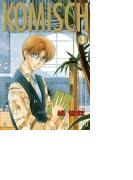 【36-40セット】KOMISCH