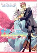 【1-5セット】桃色天狗(ディアプラス・コミックス)