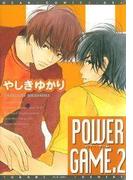 【16-20セット】POWER GAME(ディアプラス・コミックス)