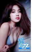 <デジタル週プレ写真集> 筧美和子「東京変容」(デジタル週プレ写真集)