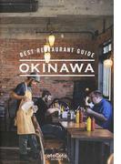 BEST RESTAURANT GUIDE OKINAWA 2度目の沖縄旅行で行きたいレストランガイド (otoCoto OKINAWA)(otoCoto OKINAWA)