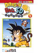 ドラゴンボールSD 4 キツネ面の男 (ジャンプコミックス)(ジャンプコミックス)