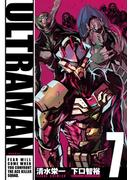 ULTRAMAN7(ヒーローズコミックス)(ヒーローズコミックス)