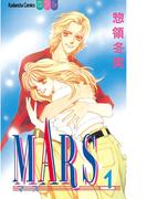 ≪期間限定 20%OFF≫【セット商品】MARS 全15巻  ≪完結≫