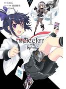 【全1-2セット】selector infected WIXOSS -Re/verse-