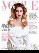 VOGUE JAPAN 2016 2月号
