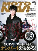 MOTO NAVI NO.80 2016 February