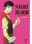 NIGHT BLOOD 2