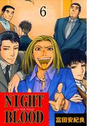 NIGHT BLOOD 6