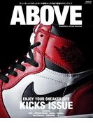 ABOVE Magazine Vol.7(ABOVE Magazine)