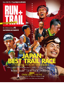 RUN+TRAIL Vol.16(RUN+TRAIL)