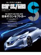 CAR STYLING Vol.7(CAR STYLING)