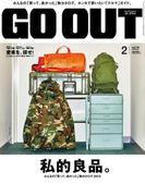 【期間限定価格】OUTDOOR STYLE GO OUT 2016年2月号 Vol.76(GO OUT)