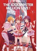 【全1-5セット】アイドルマスター ミリオンライブ!(少年サンデーコミックス)