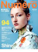 Numero TOKYO (ヌメロ・トウキョウ) 2016年 03月号 [雑誌]