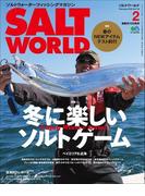 SALT WORLD 2016年2月号 Vol.116