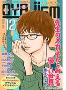 月刊オヤジズム 2015年 Vol. 12(ソルマーレ編集部)