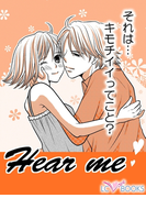 Hear me【特別付録付】