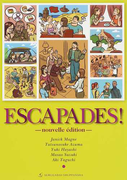 エスカパード!フランス語への旅 文法とアクティヴィテの15課 改訂版