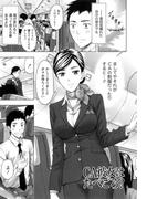 ぬくもり嬢の敏感レッスン 【分冊版 6/8】(バンブーコミックス COLORFULセレクト)