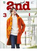 2nd 2016年3月号 Vol.108(2nd)